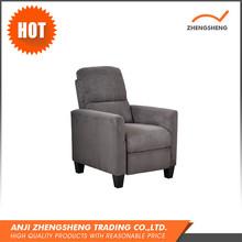 New Fashion Retro Design Small Recliner Chair