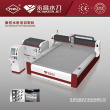 YCWJ small water jet cutting used for marble tile