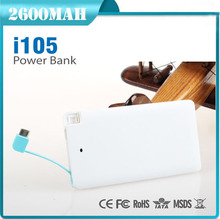 2015 new product on the market portable power bank charger 2200mah slim power bank