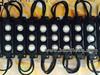 High quality blister pack led module Shenzhen bond black led module dc12v 0.72w, red, blue,green, yellow,rgb