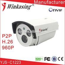 worlds smallest digital camera Cost-effective infrared megapixel CCTV digital security camera IP Camera YJS-C1223