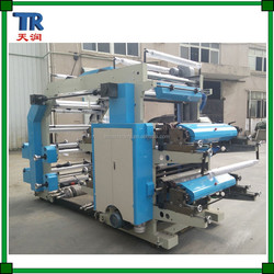 4 Color Plastic Bag Printing Machine Price