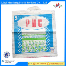Most Popular Products China Wholesale Eco-friendly Laminated Reusable PP Woven Bags For Shopping Packaging PP Woven Shopping Bag