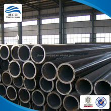 oil well tubing,oil and gas pipess,pipe insulation for oil and gas