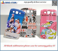 DIY 3D Blank Sublimation Phone Case for Samsung Galaxy S3 3D Sublimation Mobile Phone Case Protective Cover