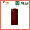 OEM 2014 Factory Direct Sale Personalized Wine Paper Bags