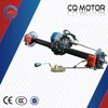 electric car rear axle motor,electric car conversion kit,tricycle electric motor kit