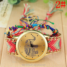 Best price ladies woven band watches