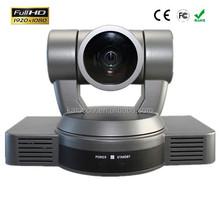 1080P 60/50 CMOS sensor 2000,000 pixels 30X lens DVI/SDI output video conference camera, front office equipment