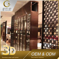 Partition Wall Of Toilets In Metal Decorative Pressed Metal Ceiling Champagne Gold Metal Sheet