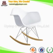Modern unique design restaurant rocking plastic arm eames chair (SP-UC027)