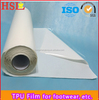 Hot melt film adhesive for shoe polyester textile