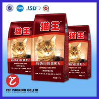 Hot product Professional Stand Up Plastic Bag for Pets Food fast delivery time