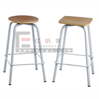 Lab Stool Working Chair for School Laboratory Furniture