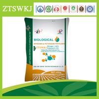water soluble granular Bio active nitrogen fertilizer for cold weather