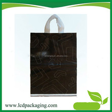 2015 Hot Selling High Quality french fries paper bag
