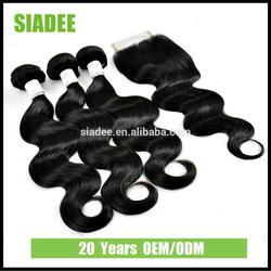 Free Price Quote SIADEE body wave Hair Bundles visso human hair weave wholesale