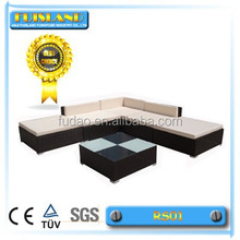 outdoor rattan sofa corners-cheap price and good quality