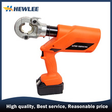 HL-300 portable battery hydraulic cable crimping tool
