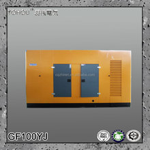Compact 95kW Diesel Generator For Back-Up Power