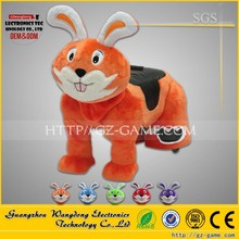 playground indoor mechanical animal toy/coin operated games ride on animals for sale