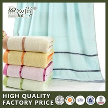 2015 Best Selling Products Bath Towel For Travel Hotel