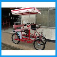 four wheel 2 person fun bike with child seat
