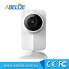 Wifi Connecting Small Portable IP Camera