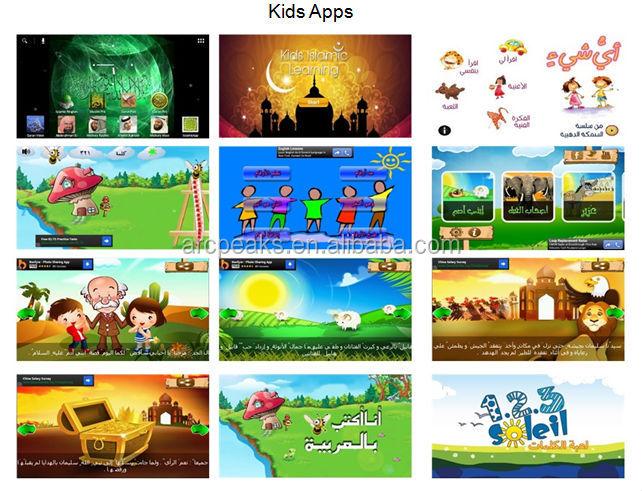 KIDS APP.jpg