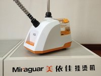 1800W 220-240V 50/60HZpedal switch hotel use energy saving dress ironing vertical clothes steamer iron with CE CB ROHS