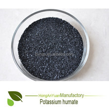 HAY Pingxinag Super Leonardite Potassium Humate agricultural liquid bio organic fertilizer for rubber tree