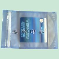 clear vinyl zipper bags