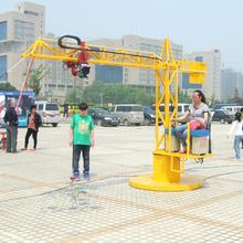 kids model toys crane
