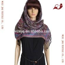 el musulmán trenzado mantón bufanda hecha a mano de paisley