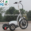 cheap adult 500w motorised 3 wheel electric standing tricycle for sale