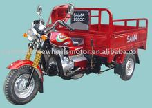 200CC air cooling three wheel cargo motorcycle / tricycle