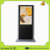 46inch Factory supply waterproof outdoor lcd digital signage price with android all in one touch screen