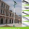solar street light manufacture 70W CREE LED solar led lights