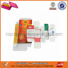 100% biodegradable paper box,medicine packaging paper box