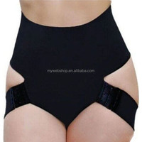 PP Carry Buttock Women's Underwear,Butt Lift Booster Panty Giving BUTTOCKS A LIFT AND HOLDS TUMMY IN