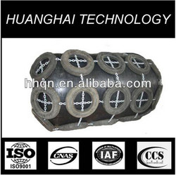 STS net type inflatbale rubber floating fender