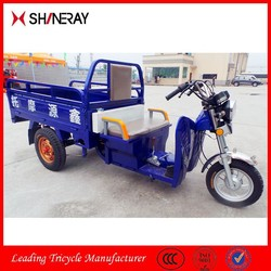 Alibaba China Supplier Shineray OEM Factory 150Cc Tricycle/Scooter 150Cc Tricycle/150Cc Motorized Tricycle