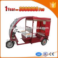 BCC 8 passenger tricycle passenger tuk tuk with canopy