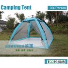 Toots portátil acampamento ao ar livre tenda f3-4 pessoas