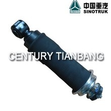 SINO TRUCK HOWO A7 Cab Front Shock Absorber WG1664430078