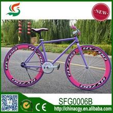 Foot brake bike ,single speed fixed gear bike