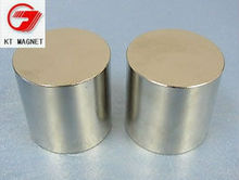 23mm dia x 20mm thick N42 Neodymium Magnet