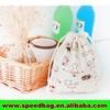 Jute Gift Pouch Bag/Small Jute Bag