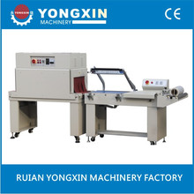 chest manual shrink packing equipment