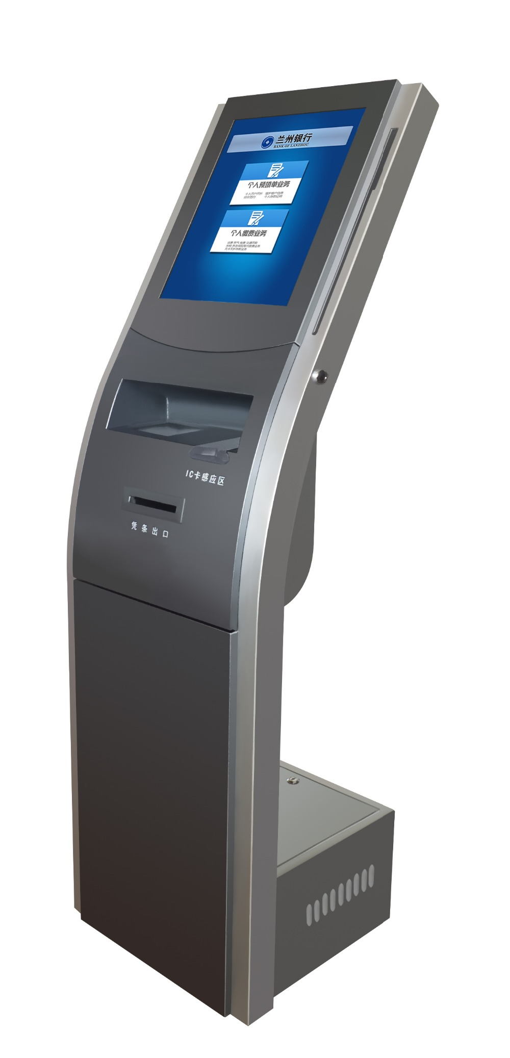 Automatic Ticket Dispenser ~ Quot automatic free standing touch queuing thermal ticket